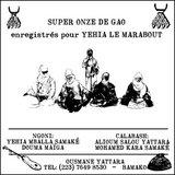 Super Onze - Gao